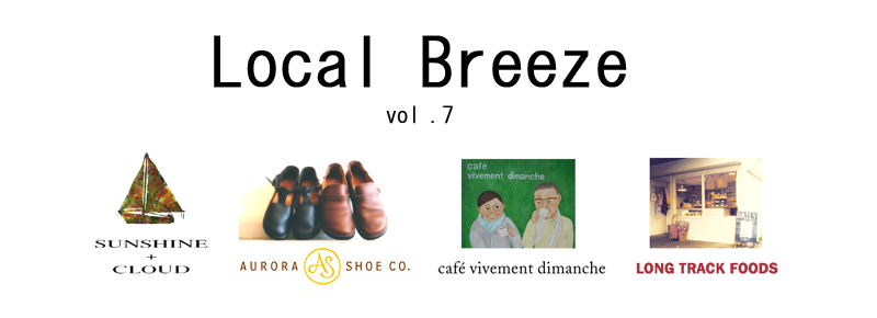 Local Breeze5