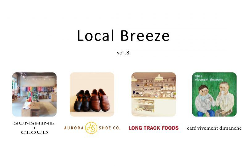 Local Breeze vol.8