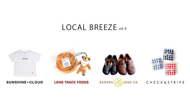 Local Breeze vol.9