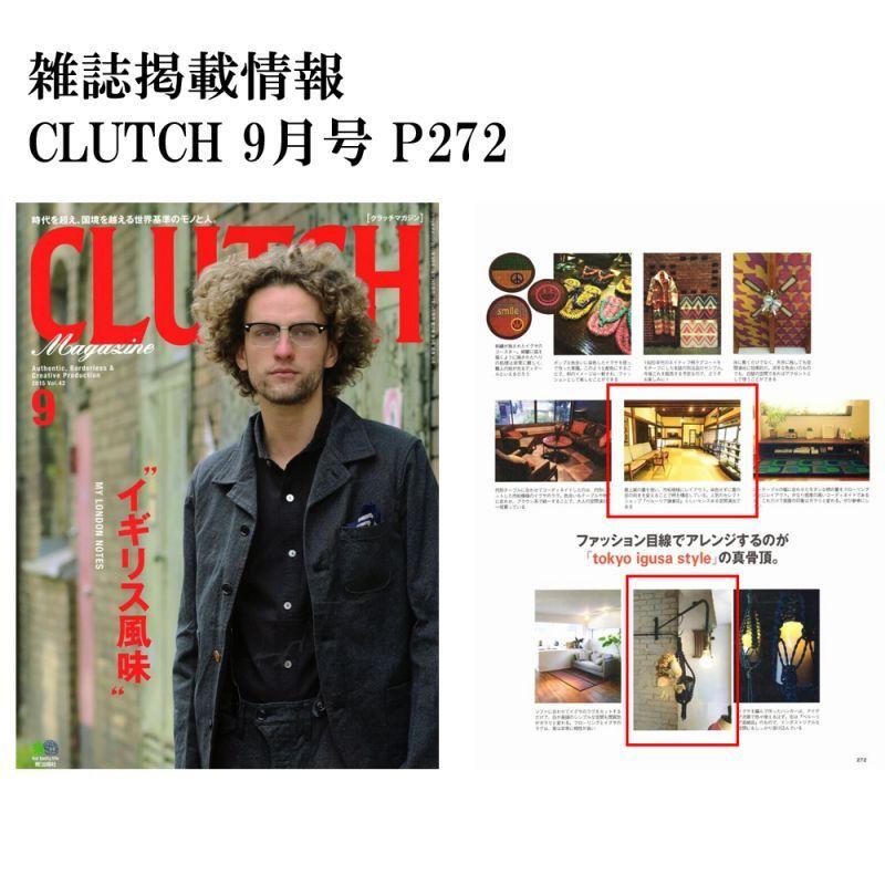 CLUTCH 9月号