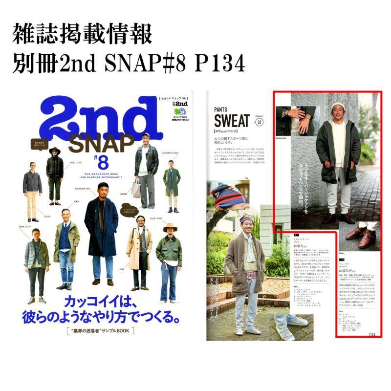 別冊2nd SNAP#8