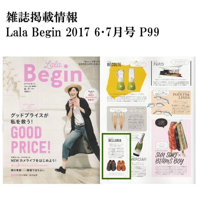 Lala Begin 6・7 2017