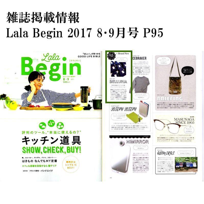 Lala Begin 8・9 2017