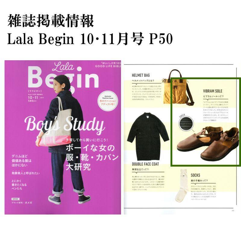 Lala Begin 10・11 2017