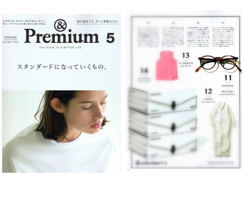 &Premium 5月号
