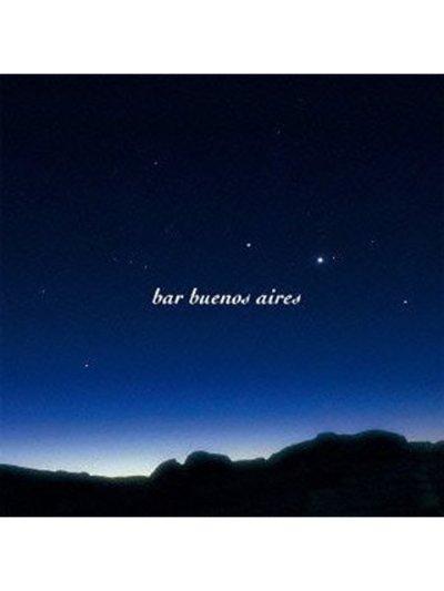 """画像1: 【CD】bar buenos aires """"星の輝き"""""""