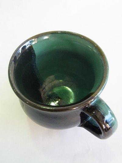 画像2: 牛ノ戸焼 染分モーニングカップ