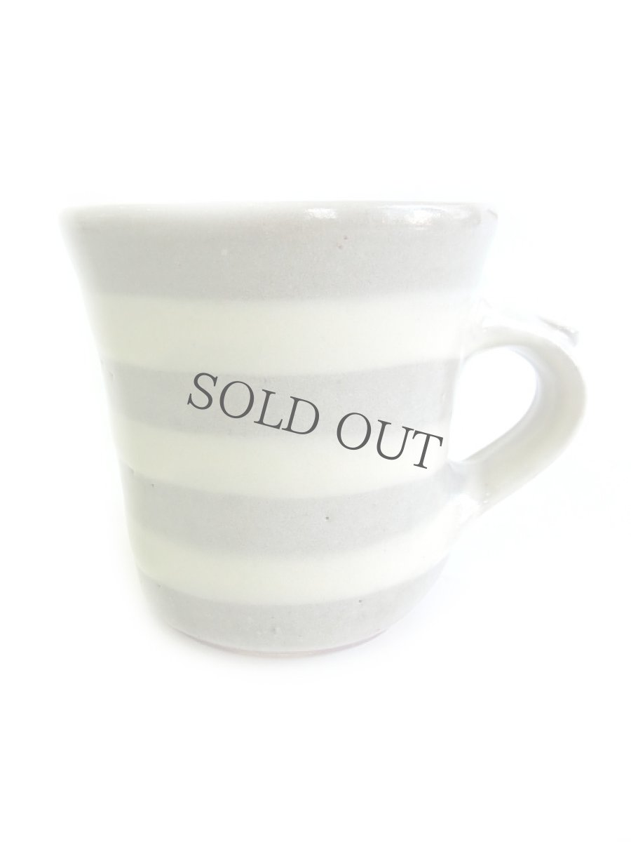 画像1: 山根窯 マグカップ (1)
