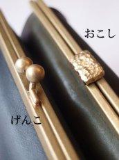 画像8: N 25 レザーがま口ウォレット キャメルレザー(カードケース付) (8)