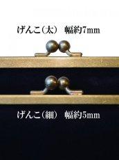画像9: N 25 レザーがま口ウォレット キャメルレザー(カードケース付) (9)