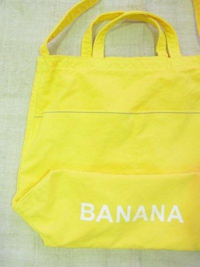 画像2: ●grown in the sun マーケットバッグ BANANA