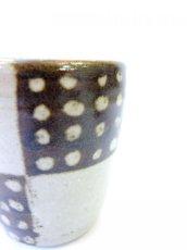 画像4: 山根窯 一個湯呑 (4)