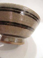 画像4: 山根窯 鐵絵小鉢 (4)