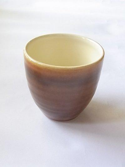 画像1: 出西窯 ウオーク型湯呑