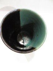 画像5: 牛ノ戸焼 染分フリーカップ (5)