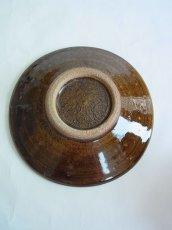 画像7: 山根窯 コーヒーカップ (7)