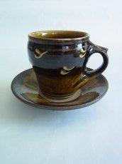 画像1: 山根窯 コーヒーカップ (1)