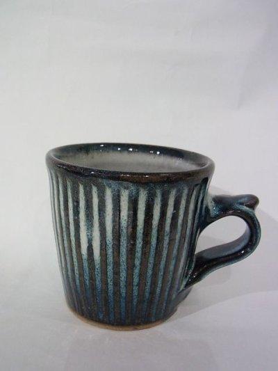 画像1: 湯町窯 切立カップ たてしのぎ