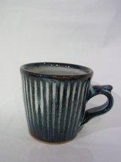 画像1: 湯町窯 切立カップ たてしのぎ (1)
