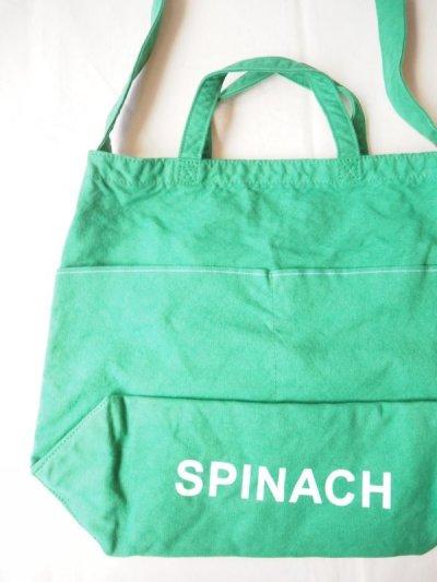 画像2: ●grown in the sun マーケットバッグ SPINACH