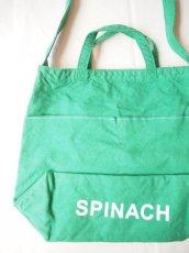 画像2: ●grown in the sun マーケットバッグ SPINACH (2)