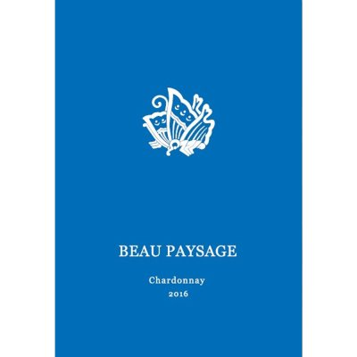 画像1: 【CD】BEAU PAYSAGE Chardonnay 2016 (CD BOOK)