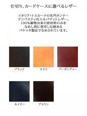 画像8: N25 レザーがま口ウォレット エルバマットレザー(カードケース付) (8)