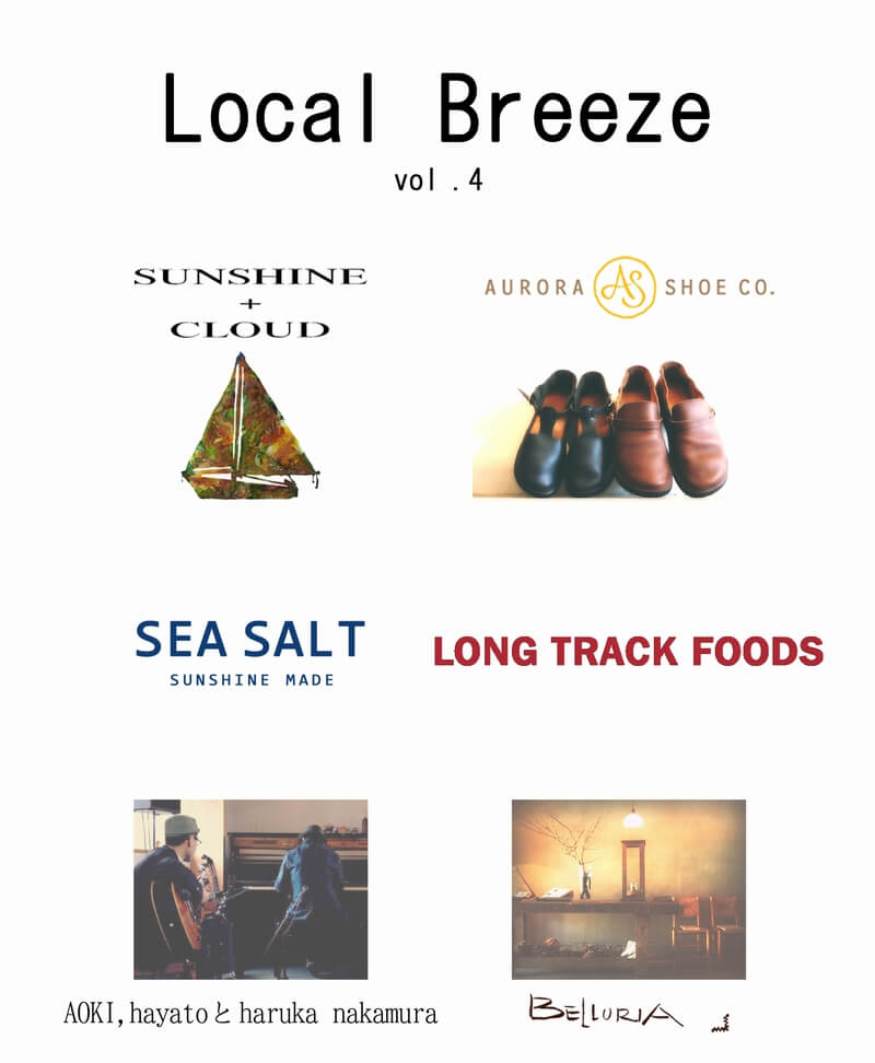 Local Breeze vol.4