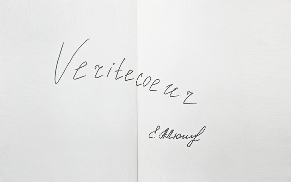 Veritecoeur