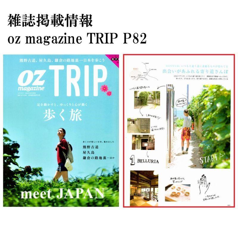 oz magazine TRIP