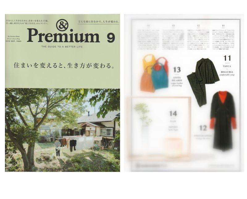 &Premium 9月号