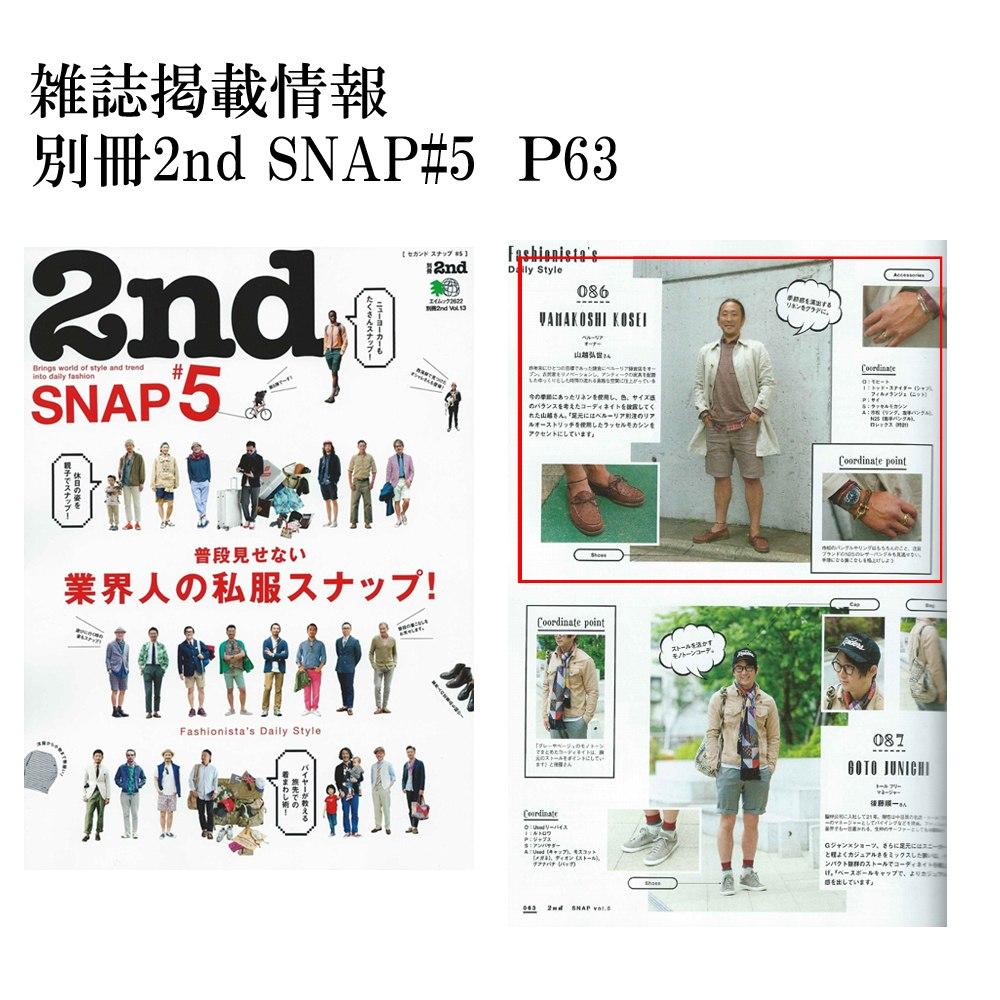 別冊2nd SNAP #5
