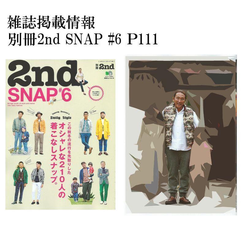 別冊2nd SNAP#6