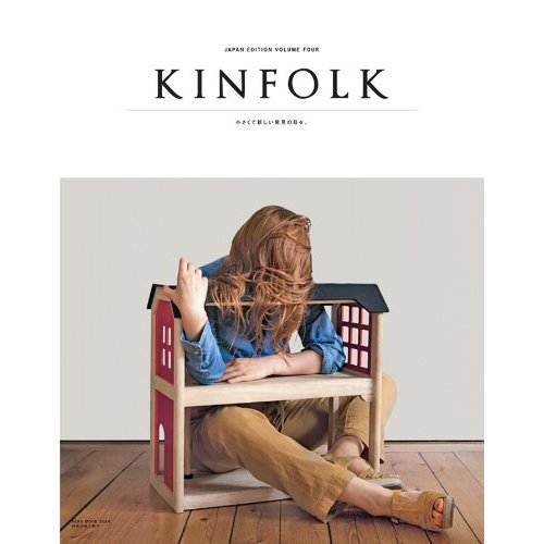 画像1: KINFOLK JAPAN EDITION VOLUME FOUR  (1)