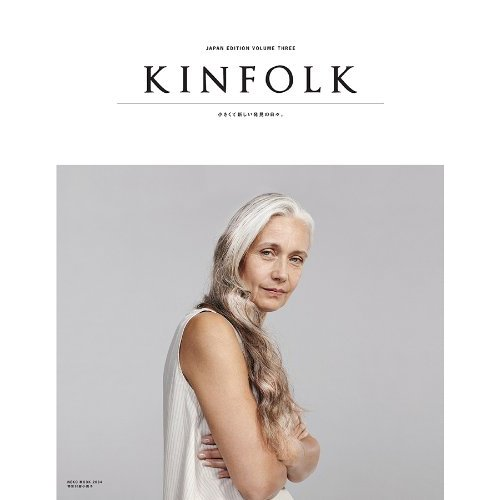 画像1: KINFOLK JAPAN EDITION VOLUME THREE  (1)