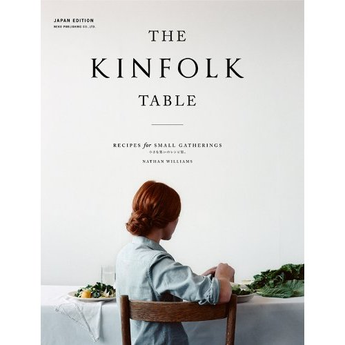 画像1: THE KINFOLK TABLE (1)