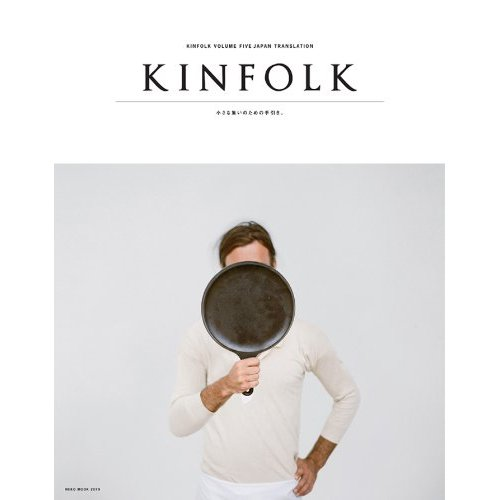 画像1: KINFOLK VOLUME FIVE JAPAN TRANSLATION (1)