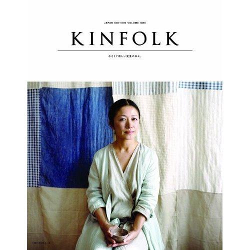 画像1: KINFOLK JAPAN EDITION VOLUME ONE (1)