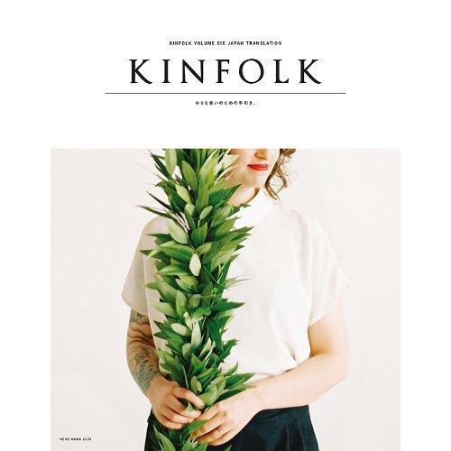 画像1: KINFOLK VOLUME SIX JAPAN TRANSLATION (1)