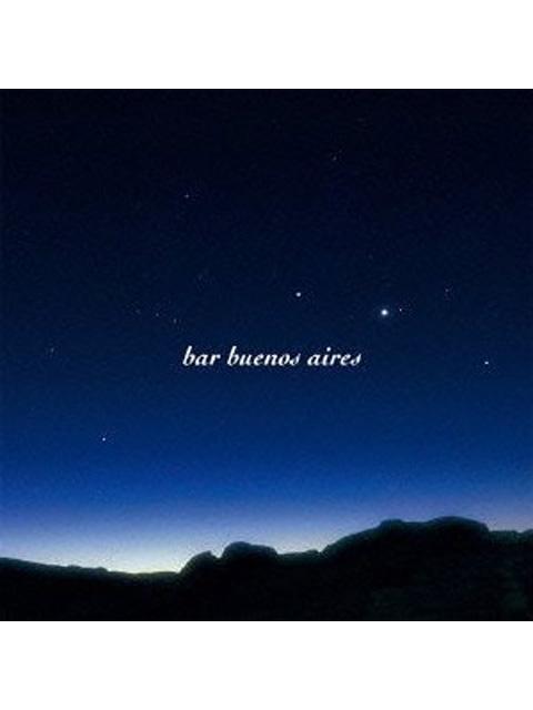 """画像1: 【CD】bar buenos aires """"星の輝き"""" (1)"""