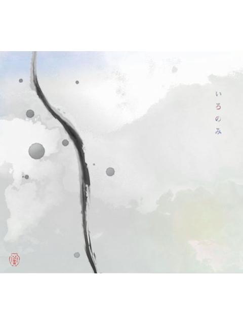 """画像1: 【CD】いろのみ """"ironomi"""" (1)"""