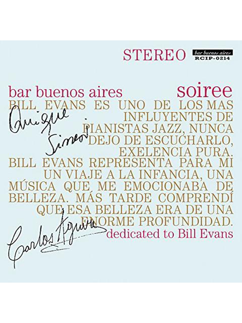 """画像1: 【CD】bar buenos aires """"soiree"""" (1)"""