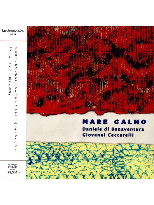 """画像1: 【CD】bar buenos aires """"MARE CALMO"""" 〜穏やかな海〜 (1)"""