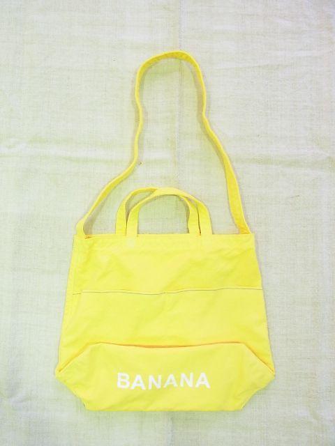 画像1: ●grown in the sun マーケットバッグ BANANA (1)