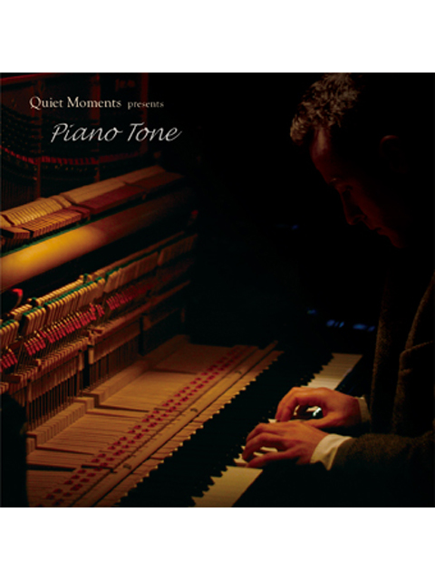 "画像1: 【CD】V.A ""Quiet Moments Piano Tone"" (1)"