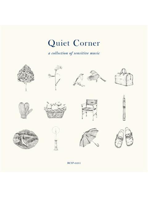 """画像1: 【CD】V.A """"Quiet Corner – a collection of sensitive music"""" (1)"""