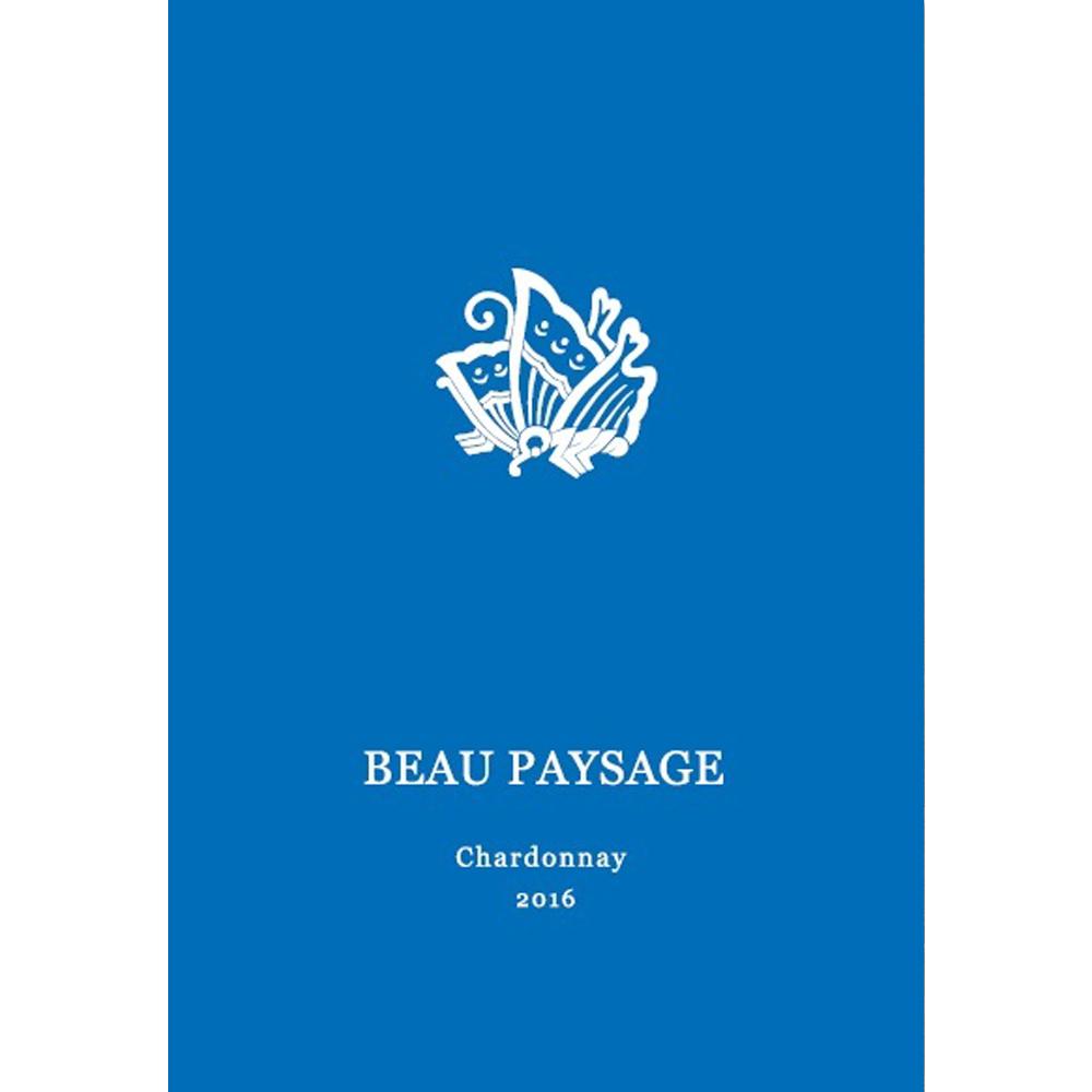 画像1: 【CD】BEAU PAYSAGE Chardonnay 2016 (CD BOOK) (1)