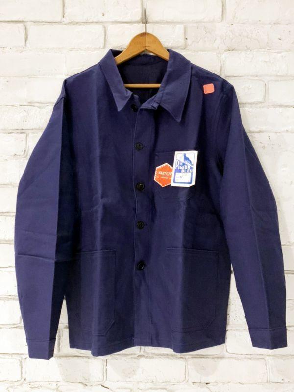 画像1: DEADSTOCK GERMANY WORK JACKET デッドストック ドイツ製 ワークジャケット (1)