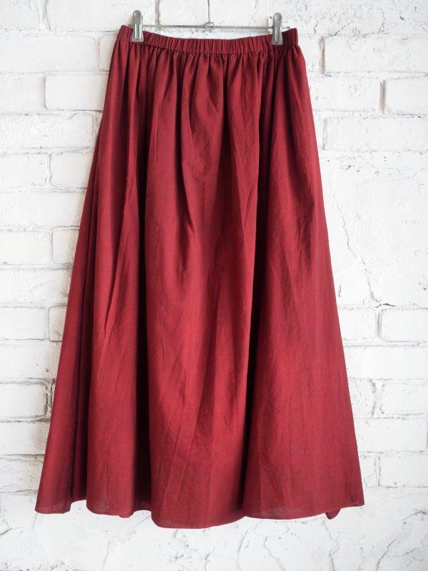 画像1: CALICO カディーマキシギャザースカート (1)